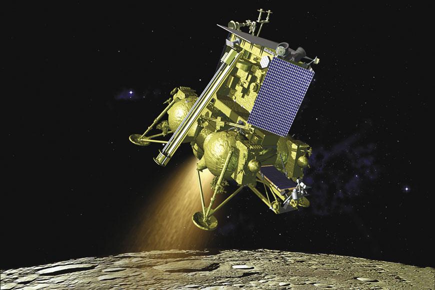 Луна 25 часть российской лунной программы
